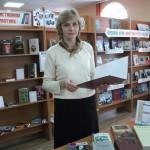 Е.А. Клочкова,   заведующий   отделом   обслуживания    ЦГБ   им. М. Горького
