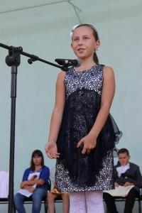 Анастасия Звягина
