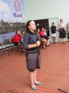 Чукина Ксения, 2 место