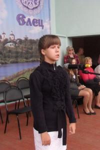 Полосина Василиса