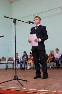 Жаворонков Ярослав