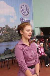 Леденева Юлия
