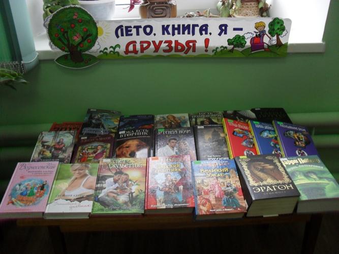 Книжные выставки года