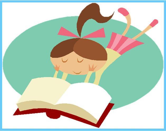 Эмблема летних чтений