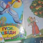 рус нар ск. гуси-лебеди