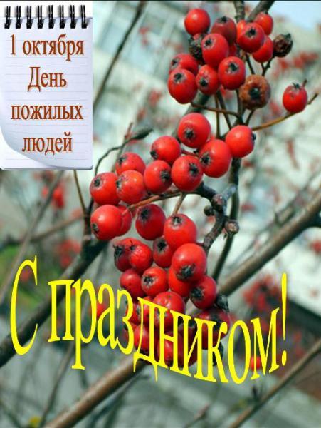 Авт. Г. Шеламова