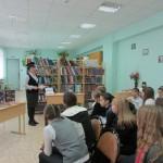 На станции Центр расчетов ребят встретила Госпожа Математика (Г.В. Суслова)