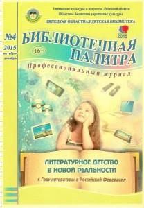 Сайт 5