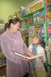 С мамой в библиотеке (детская библитотека №2)