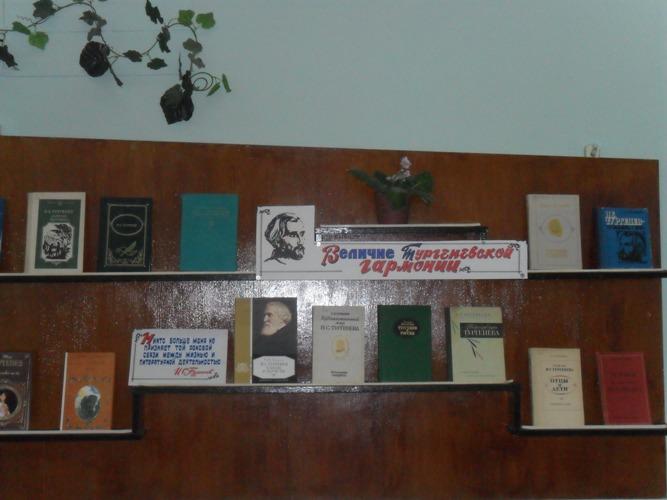 В библиотеке-филиале №1 им. М.Е. Салтыкова-Щедрина