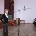 Австриевских Ирина 7 класс