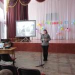 Березина Настя 7 класс