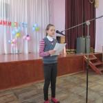Хайрутдинова Рената 5 класс
