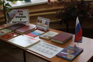 Книжная выставка в ЦГБ им. М. Горького