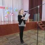 Коротеева Вика 5 класс