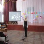 Макарова Ирина 7 класс