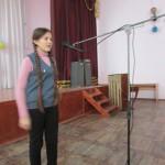 Свободный микрофон 7 класс