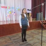 Власенко Саша 5 класс