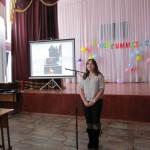 Якунина Таня 7 класс