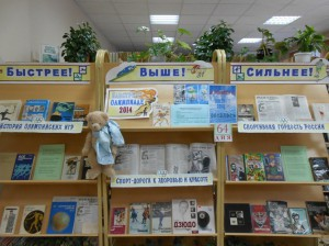 Библиотека-филиал №9
