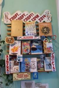 Детская библиотека №1