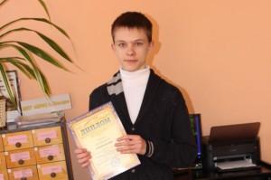 Карюков Вадим