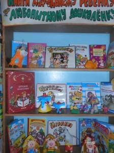 Книги маленькому ребенку
