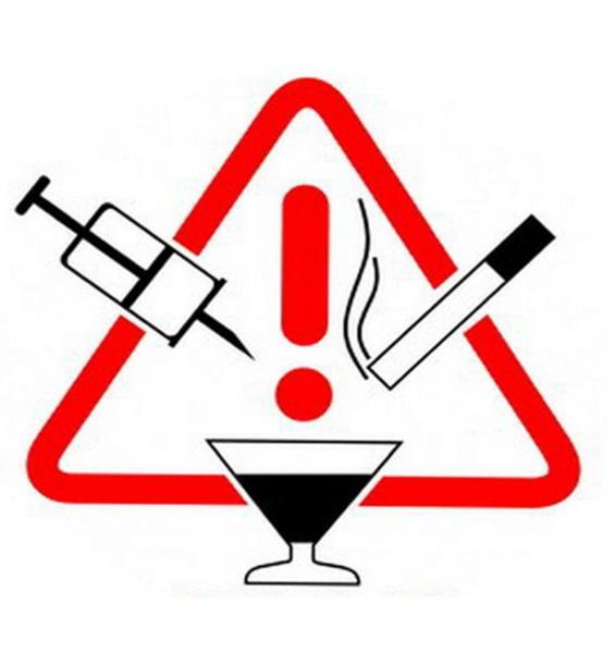 Избавление от наркотической алкогольной и табачной зависимости по методу шичко