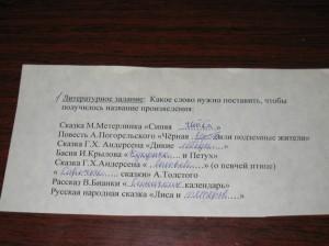 апрель в библиотеке 027
