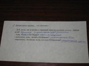 апрель в библиотеке 028