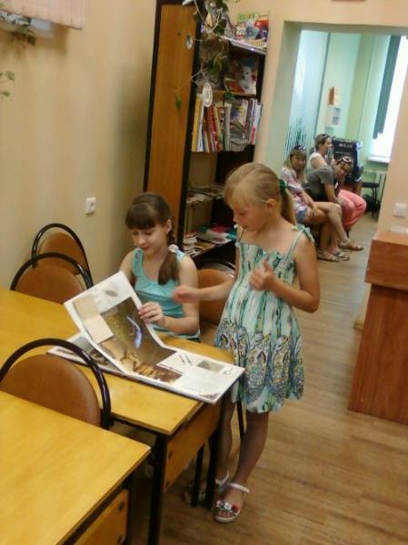 знакомство с читальным залом детской библиотеки