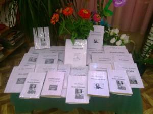 Книги после реставрации