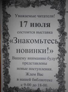 выб 071