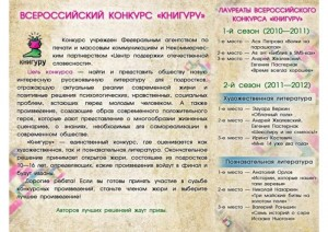 Буклет-стр.2 - на сайт