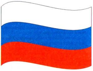 Флаг РФ-01-2