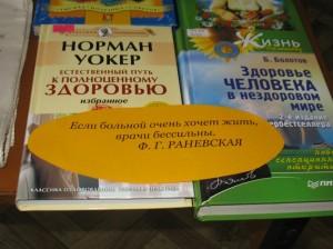 июль в библиотеке 009