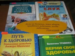июль в библиотеке 010
