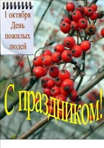 Avtor G Shelamova