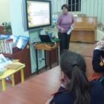 читательская конференция _Уроки жизни, уроки доброты (1)