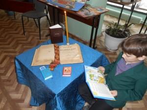 главные книги православия