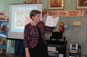 Презентация сборника литературных работ