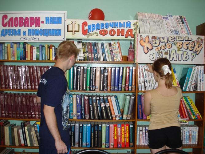 Оформление сельской библиотеки своими руками