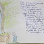 25-Фетисова Дарья, Любил я в детстве сумрак в храме