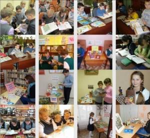 Читающее детство Ельца - 2015