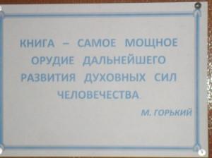 SAM_6029