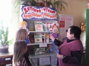 детское чтение-2