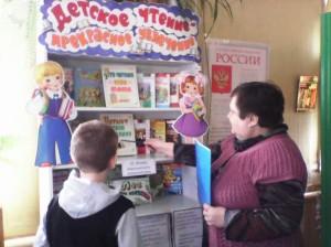 детское чтение-3