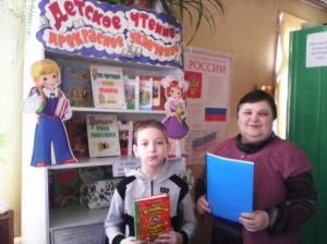 детское чтение-4