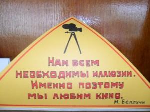 SAM_6814