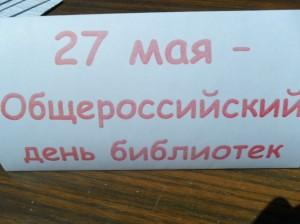 SAM_7020